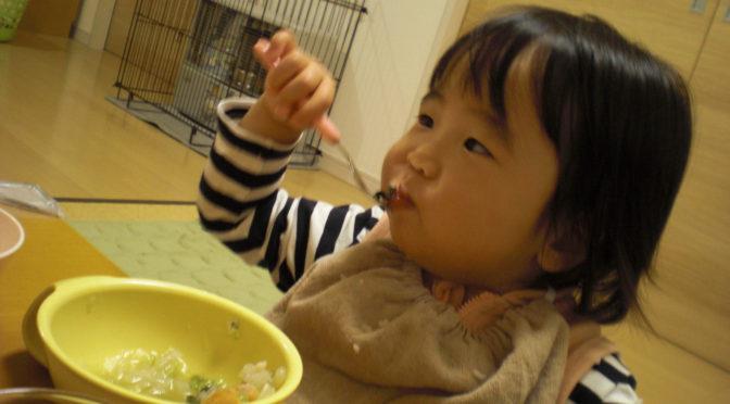 春菊ばっかり食べるもうすぐ2歳の娘