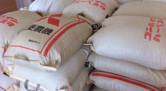29年度産 天日干しはざかけ米 販売開始です